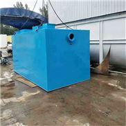 50吨每天医院一体化污水处理设备