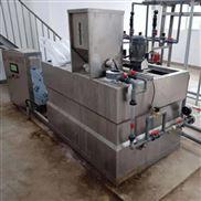 水处理自动加药系统厂家