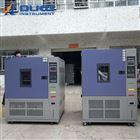 模拟恒温恒湿环境试验设备生产公司