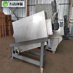 WJDL-251叠螺式压滤机251型 304不锈钢使用寿命长