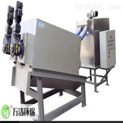 WJDL-202造纸厂叠螺脱水机