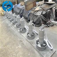 南京QJB型不锈钢潜水搅拌机