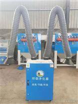 治超机械经济型烟尘净化器  双臂焊烟除尘器