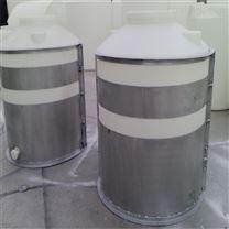 杀虫剂储存塑料水箱