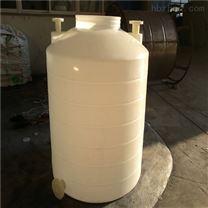 次氯酸钠塑料水箱