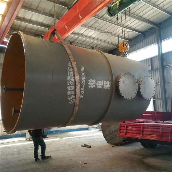 铁碳微电解反应塔运行