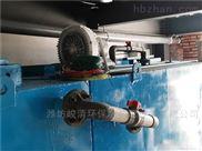 龙岩学校生活污水处理设备-JQ