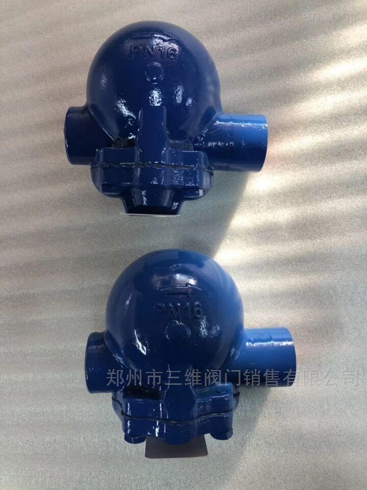杠桿浮球式疏水閥
