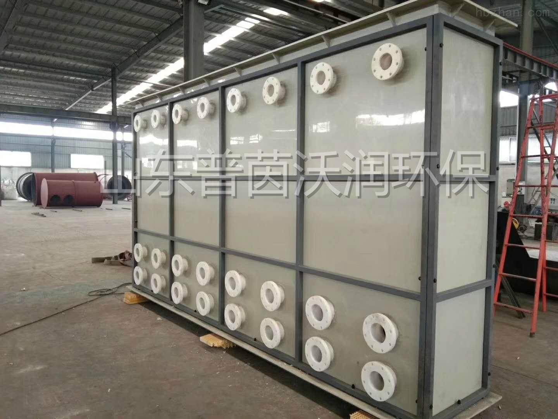 山东电催化氧化设备