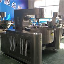 电磁加热行星搅拌炒锅 商用炒料机