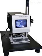 CWEager液体穿透性测试仪