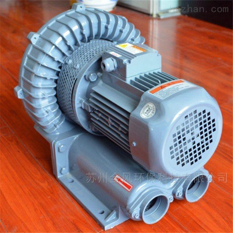 18.5kw耐高温旋涡气泵 RB-1525环形高压风机