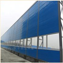 噪声治理 隔音屏障 桥梁声屏障安装 隔音墙
