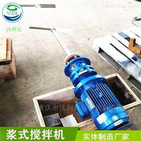 重庆JBJ浆式搅拌机生产安装型号定制