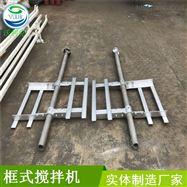 JBK101重庆JBK框式搅拌机污水处理厂提标改造