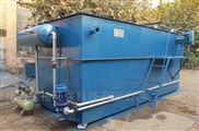 医院手术室专用污水处理设备