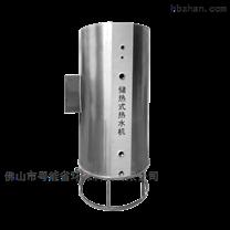 粤能省节能环保容积式热水机