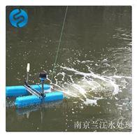 南京不锈钢推流曝气机