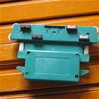 JDD-240滑觸線集電器