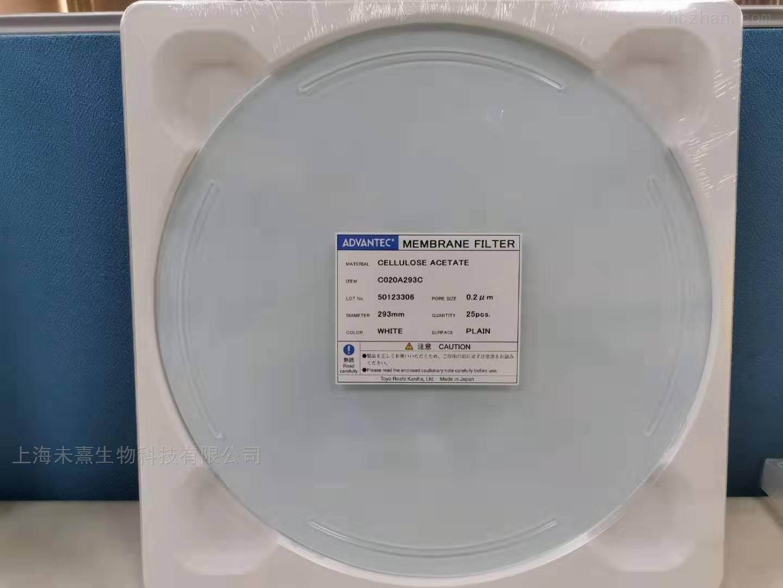 东洋醋酸纤维过滤膜0.2um孔径CA膜