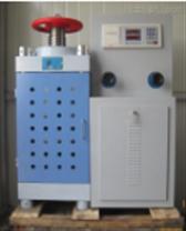 标准混凝土压力机