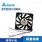 機箱電源CPU散熱風扇 EFB0612MA現貨熱賣