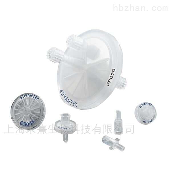 ADVANTEC滤器聚丙烯3mm针头式过滤器