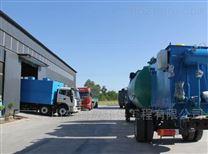 气浮机装置 溶气气浮设备 加工定制