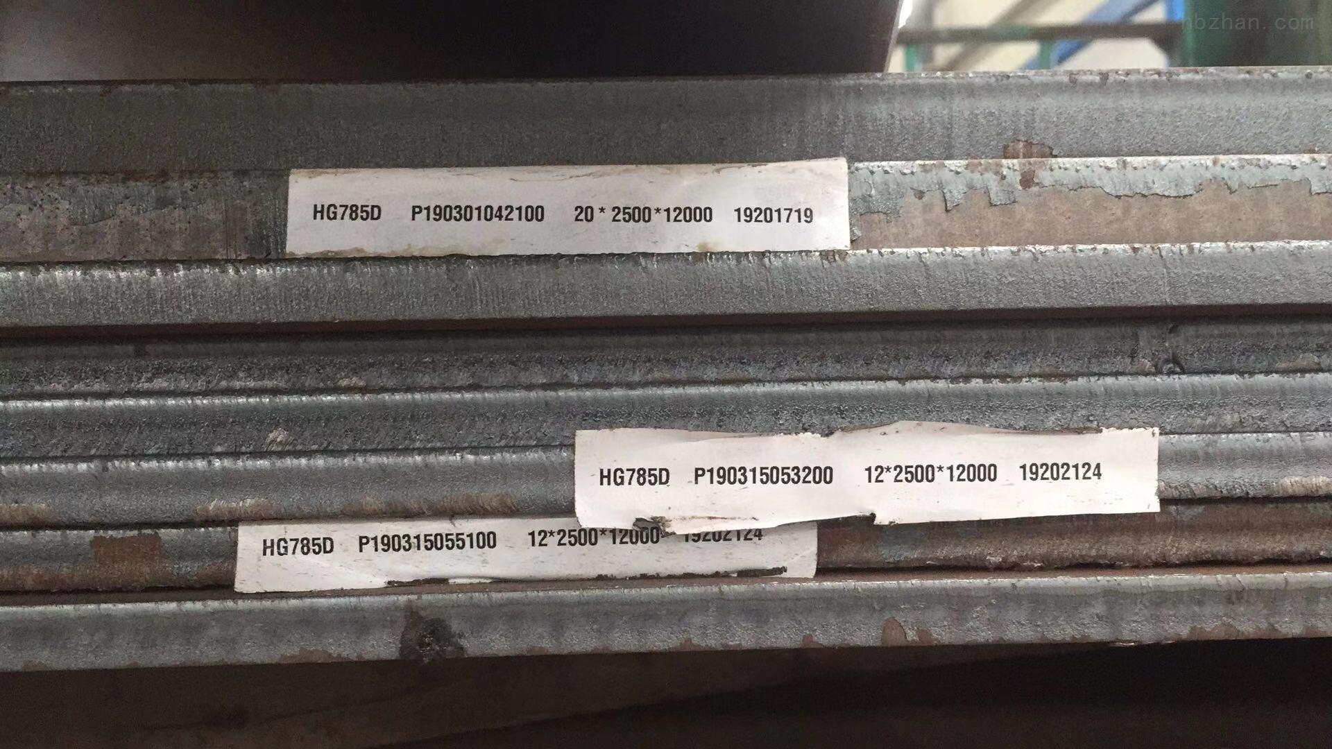 HG60高强钢板可切割