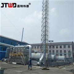 JW-HCR催化燃烧设备采用贵金属催化剂降低起燃温度
