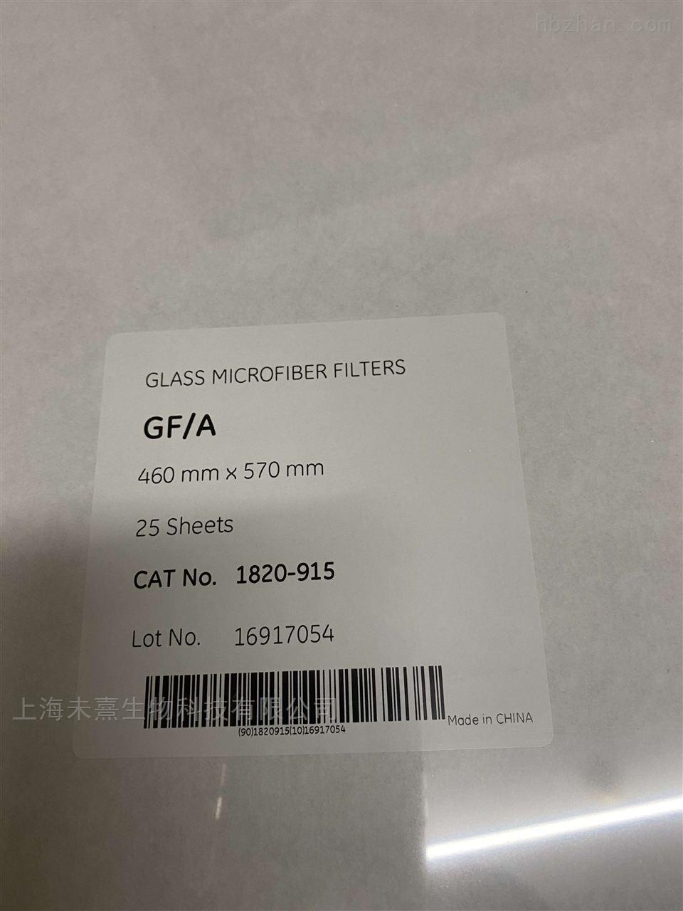 WHATMAN沃特曼GF/A玻璃纤维滤纸460*570mm