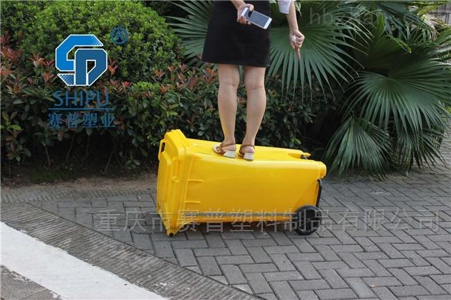 240L中间脚踏四色分类塑料垃圾桶