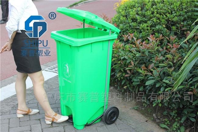 120升中间脚踩塑料垃圾桶 泔水潲水垃圾车