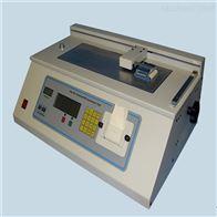 摩擦系数测定仪标准