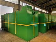 纺织印染废水回用污水处理设备