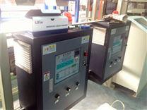 电镀槽液电加热设备油温机