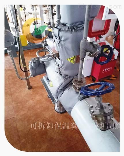 硫化机管道保温套