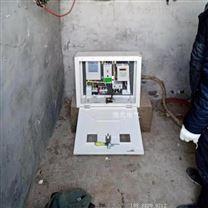 自动化射频卡灌溉控制器,取水计量