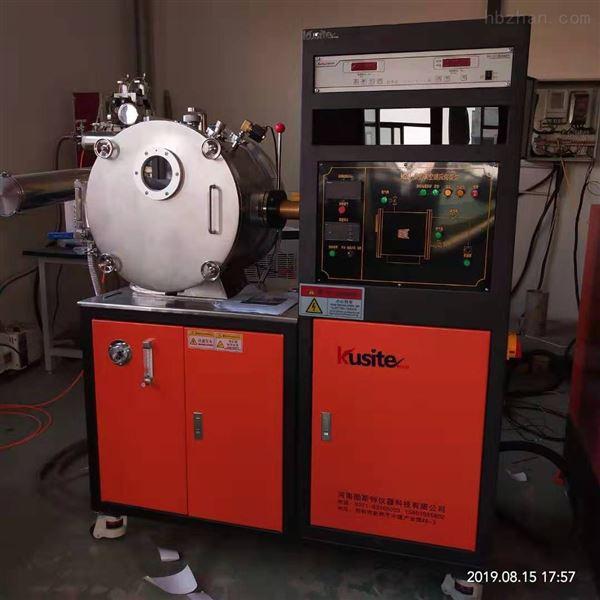 全不锈钢实验真空熔炼炉500g容量