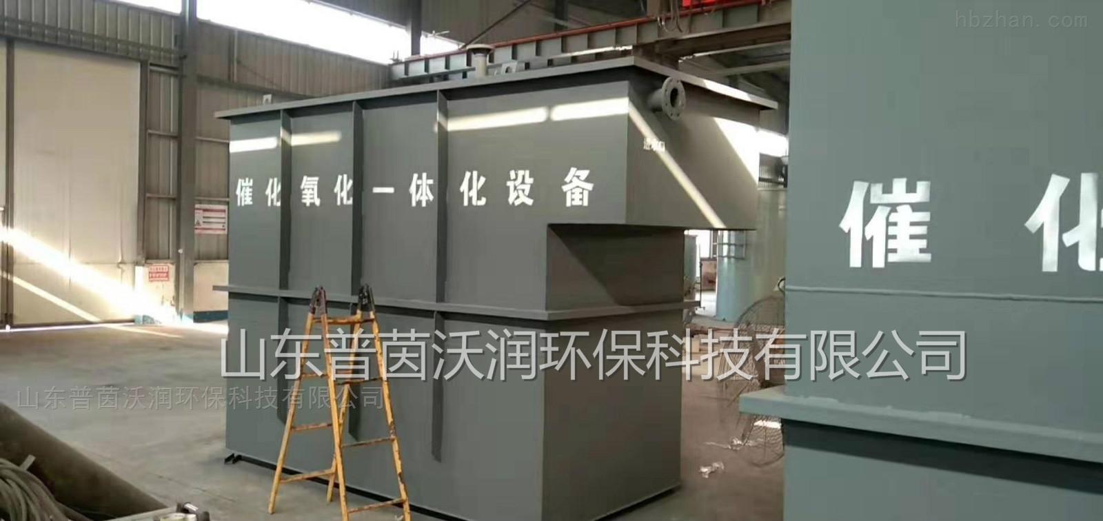 铁碳微电解填料塔厂家
