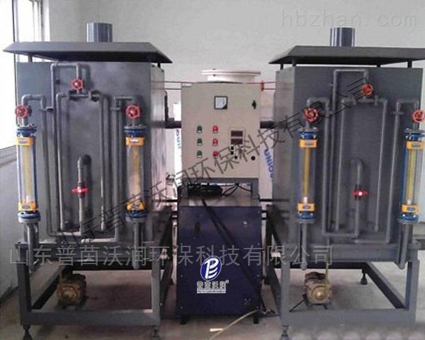 电催化氧化设备作用