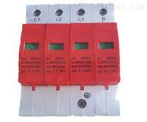 陕西东升电气VSP1-B60二级60KA浪涌保护器