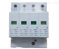 陕西东升电气TLU2-20/385/4P二级浪涌保护器