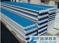 东营净化彩钢板厂家
