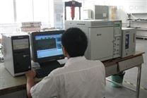 非甲烷总烃色谱仪