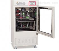 HZC-250全温振荡培养箱