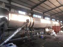 直燃氧化炉