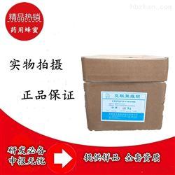 供应药用级交联聚乙烯吡咯烷酮
