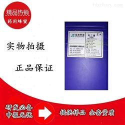 药用级丙二醇 医药级丙二醇(1.2丙二醇)有注册批件