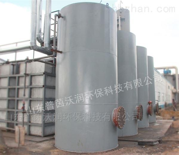 高级催化氧化装置处理效果